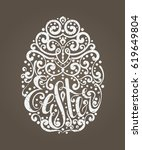 handdrawn graceful vintage... | Shutterstock .eps vector #619649804