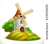 mill. 3d vector icon | Shutterstock .eps vector #619650650