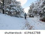 Woman Walking On A Hiking Trai...