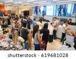 hong kong   circa november ...   Shutterstock . vector #619681028