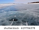 the ice road between inuvik and ...