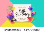 summer sale banner background... | Shutterstock .eps vector #619707080