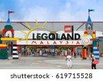 johor bahru  malaysia  april 10 ... | Shutterstock . vector #619715528