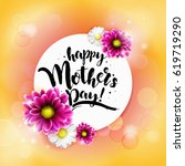 happy mothers day banner with... | Shutterstock .eps vector #619719290