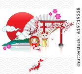 attraction of japan  abstract... | Shutterstock .eps vector #619719338
