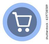 shopping icon  flat design style