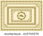 chinese template vector  | Shutterstock .eps vector #619745570