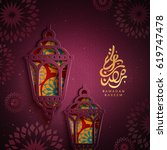arabic calligraphy design for... | Shutterstock .eps vector #619747478