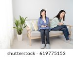 parent and child fighting ... | Shutterstock . vector #619775153