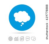 comic speech bubble sign icon.... | Shutterstock .eps vector #619778888