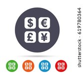 currency exchange sign icon.... | Shutterstock .eps vector #619780364