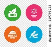 natural bio food icons. halal... | Shutterstock .eps vector #619795238