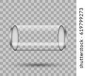 glass  icon. vector illustration | Shutterstock .eps vector #619799273