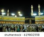 mecca  saudi arabia.   december ... | Shutterstock . vector #619802558
