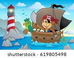 Boat With Pirate Monkey Theme ...