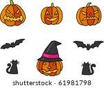 halloween set | Shutterstock .eps vector #61981798