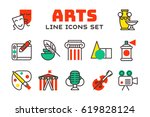 set of art icons in flat design ...