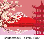 card with asian buildings and... | Shutterstock . vector #619837100