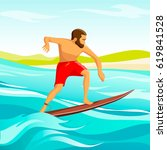 surfer on surfboard and waves.... | Shutterstock .eps vector #619841528