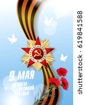 may 9 victory day. translation... | Shutterstock .eps vector #619841588