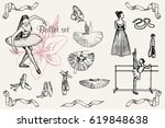 vector sketch  hand drawn... | Shutterstock .eps vector #619848638