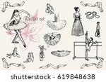vector sketch  hand drawn... | Shutterstock .eps vector #619848638