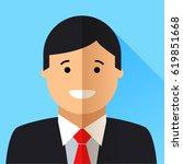 illustration of business man... | Shutterstock .eps vector #619851668