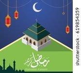 ramadan kareem design vector.... | Shutterstock .eps vector #619854359