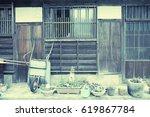 tsumago village  rural japan.... | Shutterstock . vector #619867784