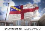 herm flag 3d rendering on blue... | Shutterstock . vector #619869470