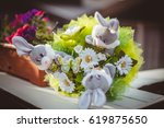 bouquet of white chamomiles... | Shutterstock . vector #619875650