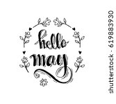 hello may hand lettering... | Shutterstock .eps vector #619883930