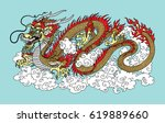 chinese dragon in the sky... | Shutterstock .eps vector #619889660