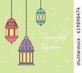 ramadan kareem with lantern...   Shutterstock .eps vector #619898474