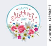 happy mother's day. tamplate... | Shutterstock .eps vector #619906949