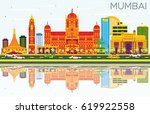 mumbai skyline with color... | Shutterstock .eps vector #619922558
