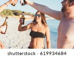 group of friends on the... | Shutterstock . vector #619934684
