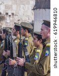 Small photo of Jerusalem, Israel. 10th December, 2009. IDF soldiers swear their allegiance at the Western Wall.