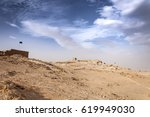 ruins in masada archeological... | Shutterstock . vector #619949030