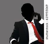 businessman sitting on white... | Shutterstock .eps vector #619955069