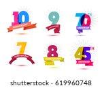 vector set of anniversary... | Shutterstock .eps vector #619960748