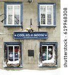 Small photo of QUEBEC CITY, CANADA - MARCH 15, 2017: Boutique of souverirs in Old Quebec City, Quebec, Canada. Historic district of Quebec City.