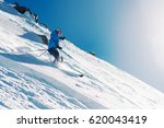 girl with special ski equipment ... | Shutterstock . vector #620043419