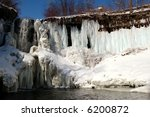 frozen minnehaha falls   Shutterstock . vector #6200872