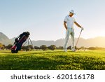 full length of young man... | Shutterstock . vector #620116178