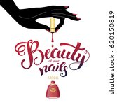 beautiful nails illustration... | Shutterstock .eps vector #620150819