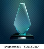 hexadecimal trophy or... | Shutterstock .eps vector #620162564