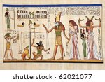 antique egyptian papyrus and... | Shutterstock . vector #62021077