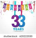 33 years birthday celebration...   Shutterstock . vector #620222030