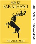 Redraw Of House Baratheon...
